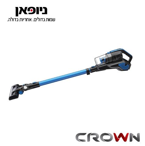 מצטיין שואב אבק ציקלוני אלחוטי נטען CROWN CRV-950 crown CRV950 IA-15