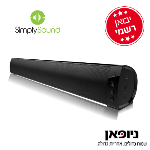 מדהים מקרן קול היקפי SISB208 SIMPLY SOUND SISB208 LT-82