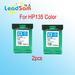 2 ראשי דיו תואמים צבעוני CB332HE-135 HP