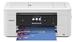 מדפסת צבעונית משולבת אלחוטית Brother Inkjet MFC-J895DW