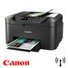 מדפסת משולבת Canon MAXIFY MB2050 הכוללת פקס וחיבור Wi-Fi
