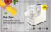 מכונת פסטה אוטומטית ונודלס חשמלית   CROWN CRP-003