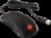עכבר גיימינג OMEN StellSeries HP X7Z96AA