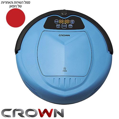 מפוארת שואב אבק רובוטי כולל שוטף רצפות אוטומטי CR2000 CROWN CR2000 WL-74